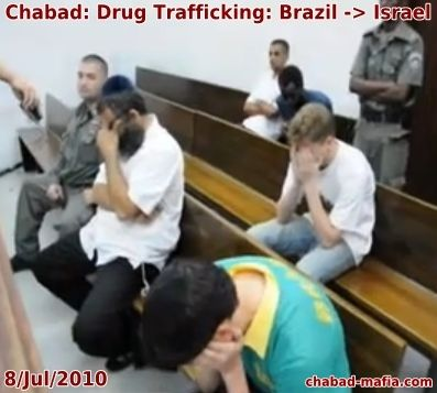 chabad cocaine drug trafficking brazil to israel