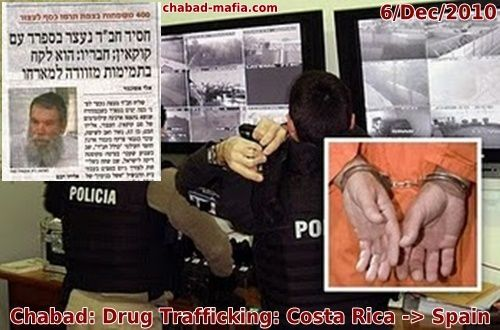 chabad cocaine drug trafficking costa rica to spain