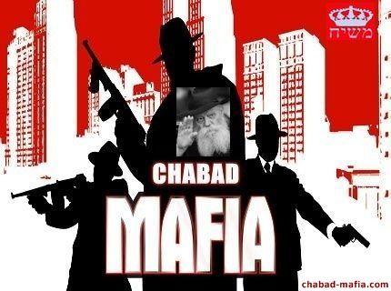 Madrid mueve - Страница 2 Chabad-mafia