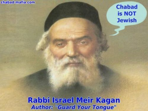the chofetz chaim stated that chabad is not jewish